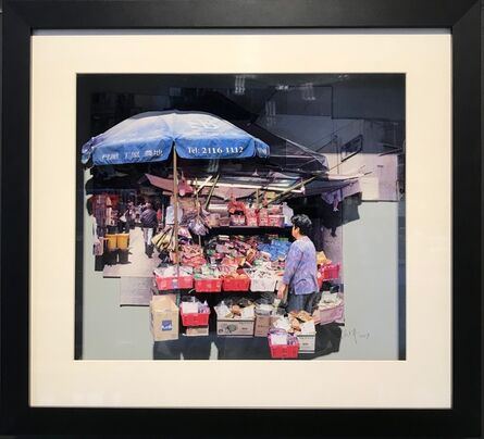 Alexis Ip, 'Snack Stall on Graham Street (Central, Hong Kong)', 2017