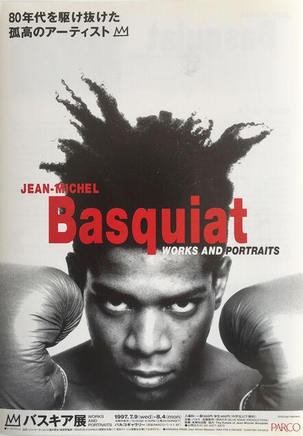 Jean-Michel Basquiat, 'Basquiat Boxing Poster, Japan', 1997