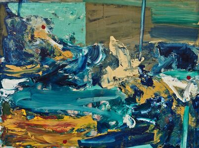 Dan Maciuca, 'Peripheric Landscape', 2015