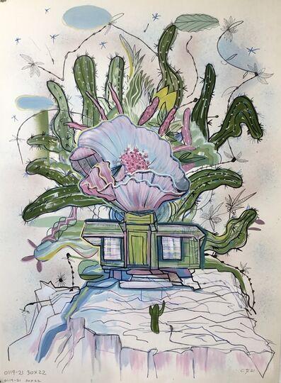 Charles Geiger, 'Succulent Station', 2021