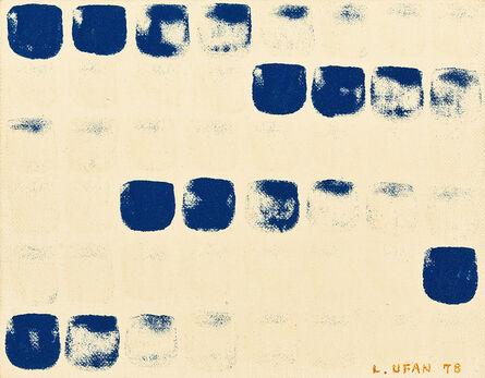 Lee Ufan, 'From Point', 1978