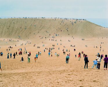 Hiromi Tsuchida, 'Tottori, from the series New Counting Grains of Sand', 2001