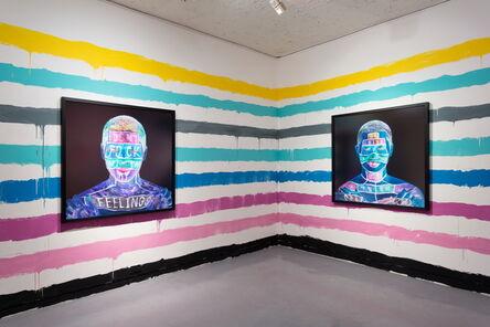 Koh Sang Woo, 'BETTER MAN & Boundaries of Sense', 2017
