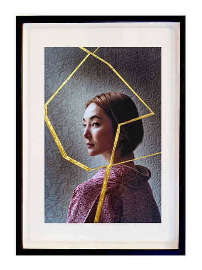 Vincent Fournier, 'Kintsugi #1', 2019