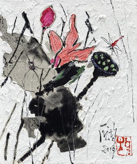 Pang Jiun, 'Appreciate the Beauty of Lotus', 2019