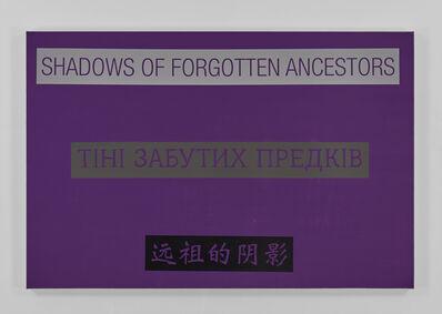 David Diao, 'Shadows of Forgotten Ancestors 2', 2017