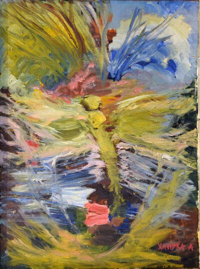 Xandra Breban, 'Peace Dragon', 2014