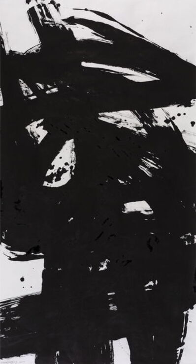 Wang Dongling 王冬龄, 'Formless Form 非相', 2017