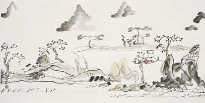 Li Huasheng 李华生, '0042', 2000
