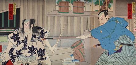 Toyohara Kunichika, 'Ichikawa Gonjuro and Ichikawa Danjuro at the Bath', 1891