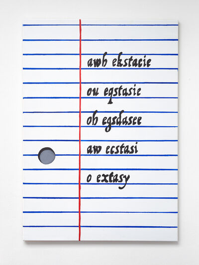 Angharad Williams, 'ecstasy', 2020