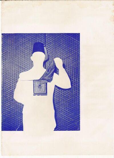 Will Rogan, 'Silencer (MUM) #21', 2012