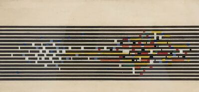 Ary Brizzi, 'Sin título | Untitled', 1964