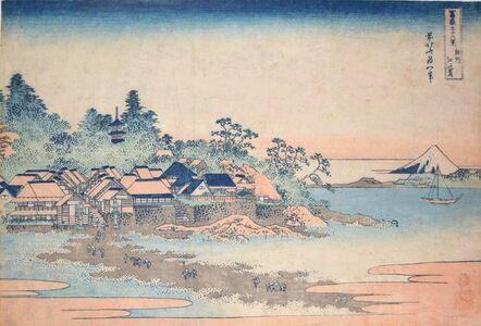 Katsushika Hokusai, 'Enoshima in Sagami Province', ca. 1829-1833