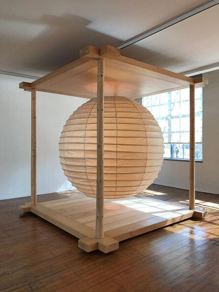 Isamu Noguchi, 'Akari 200D', 1985