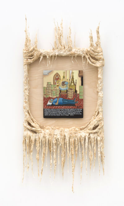 Guadalupe Maravilla, 'Aristoteles' story about being detained by ICE Retablo', 2021