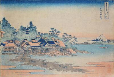 Katsushika Hokusai, 'Enoshima in Sagami Province', ca. 1829
