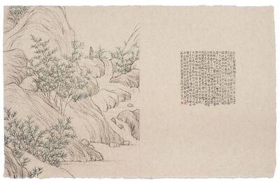 Peng Wei 彭薇, 'Migrations of Memory No.6 平沙落雁 — 六', 2017