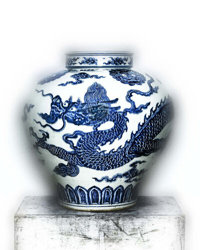 'Jar with Dragon', early 15th-century