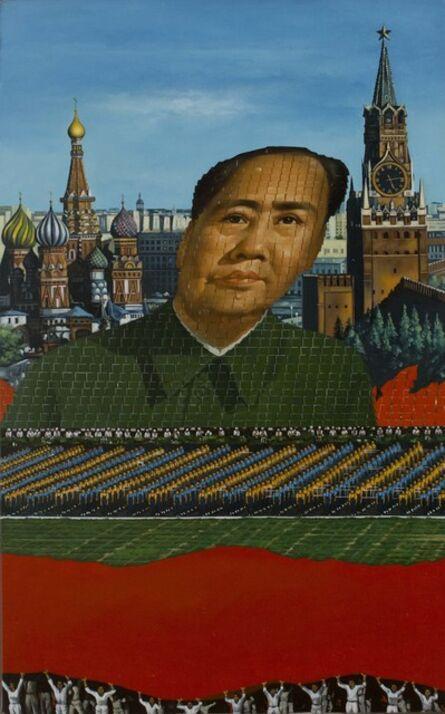 Erró, 'Moskva', 1975
