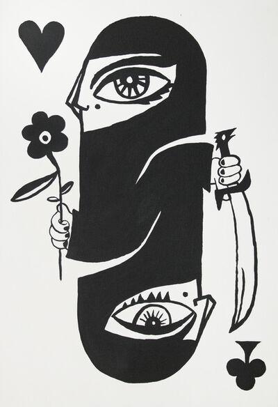 Memed Erdener a.k.a. Extrastruggle, 'From Where You Look', 2006