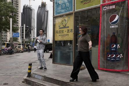 Guy Tillim, 'Edit Beijing, Untitled 26', 2016