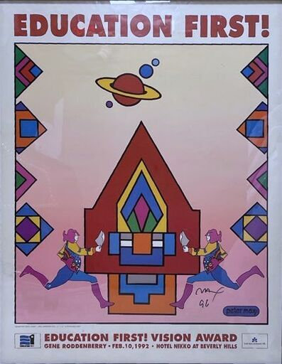 Peter Max, 'Education First', 1992