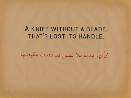 The Late Estate of Broomberg & Chanarin, 'A knife without a blade, that's lost its handle', 2010
