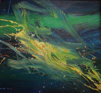 Don Ahn, 'Spirit', 1996