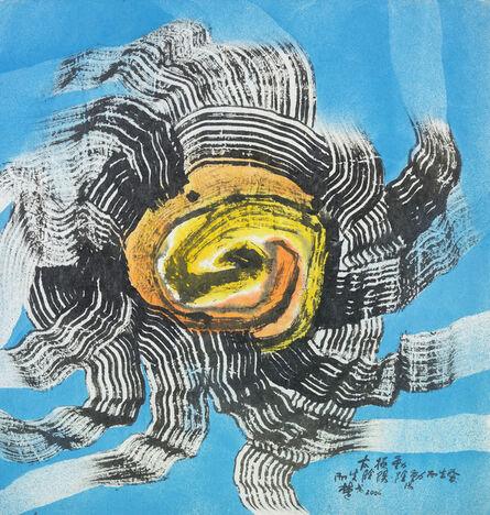 CHU Ko, 'Tai Chi', 2006