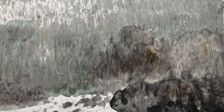 Yueying Zhong, 'Listening to the Rain 聽雨', 2006