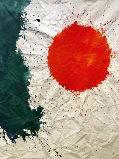 Ari Bayuaji, 'A Big Red Coral', 2018