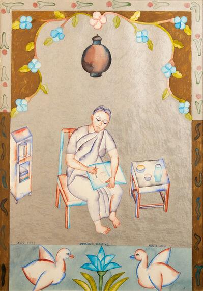 Arpita Singh, 'Aquarious: Creative', 1999