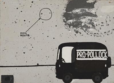 Valery Chtak, 'Pro-Pollock', 2010