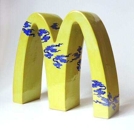 Li Lihong, 'McDonald's - Soaring to the Sky', 2007