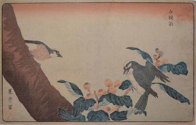 Kitao, Masayoshi, 'Two Gray Starlings', ca. 1790