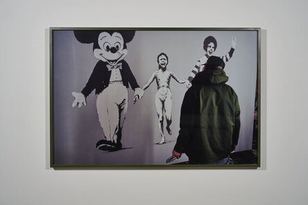 James Pfaff, 'Banksy, Can't Beat the Feeling (Painting the Canvas Session II), London, 2004 (Medium)', [2004/2021]