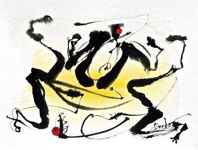Eunha Kim, 'Syncopated motions', 2014