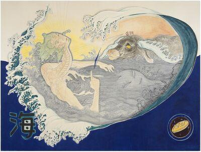 "Tae KIM, 'Black Cow series - ""Deep Sea""', 2020"