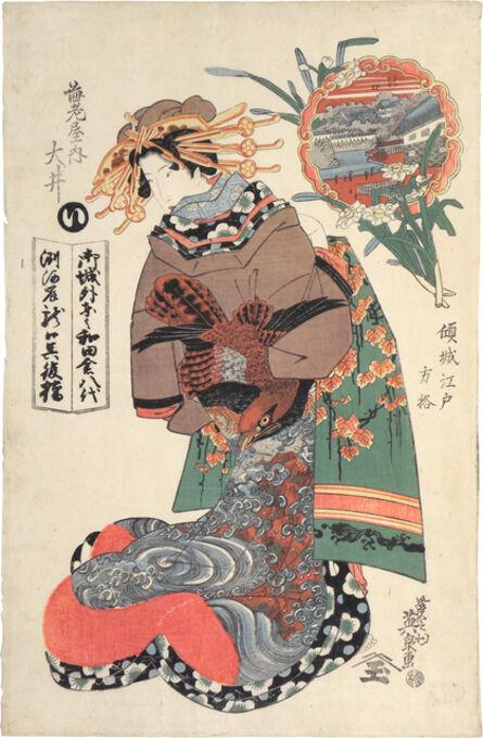 Keisai Eisen, 'Courtesans for Compass Points in Edo: The Syllable 'I,' Tatsunokuchi, Oi of Sugataebi-ya ', ca. 1829