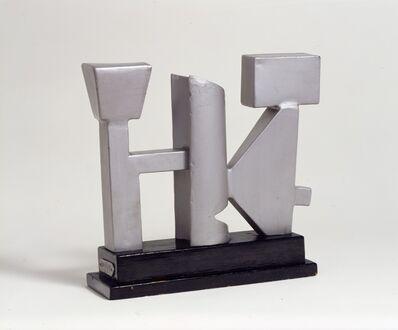 David Smith (1906-1965), 'Unity of Three Forms', 1937