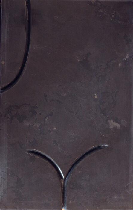 Wang Keping 王克平, 'Trois Lignes (black)', 2016