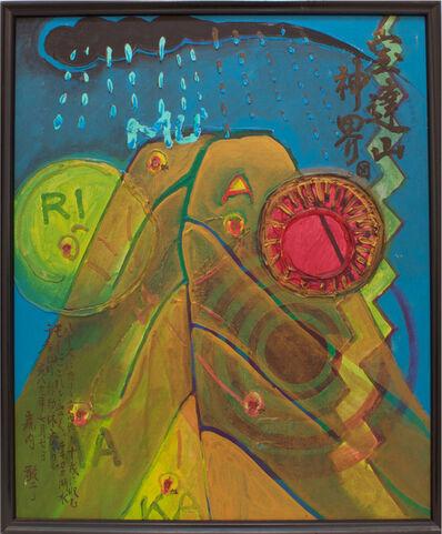 Keiko Moriuchi, 'The Mystery of Mt. Hodatsu', 1982