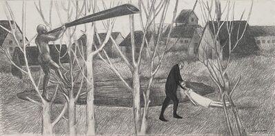 Nastaran Mir Sadegh, 'Untitled ', 2020