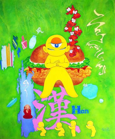 Yuxi Zhang, 'Ancient Current 2', 2014
