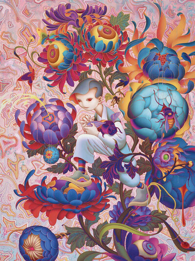 James Jean, 'NARCISSUS (BTS SEVEN PHASES) ', 2021