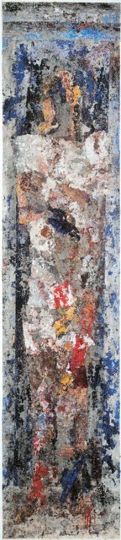 """Valentin Oman, '""""Ecce Homo""""', 2011"""
