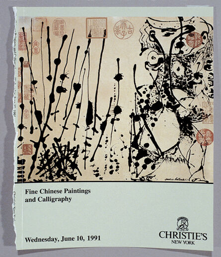 Zhang Hongtu, 'Christie's Catalog Project, Cover', 1998