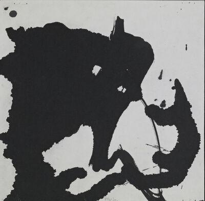 HsingWan Chen 陳幸婉, 'An Ode in Praise of Life No.5', 1990