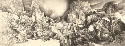 Liu Dan, 'Splendor of Heaven and Earth', 1994-1995